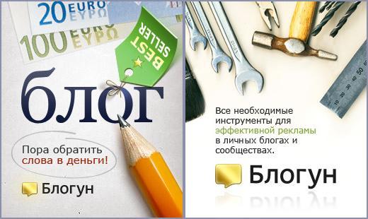 Инструменты интернет-оптимизации: вечные ссылки