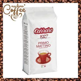 Купить кофе в москве с доставкой
