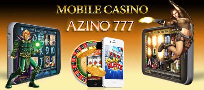 Преимущества мобильной версии казино Азино 777 | Женский журнал