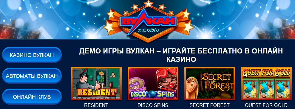 Latestcasinobonuses бездепозитные коды